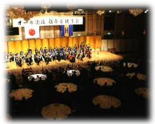 オンライン版『オール法政新年を祝う会』の開催のご案内
